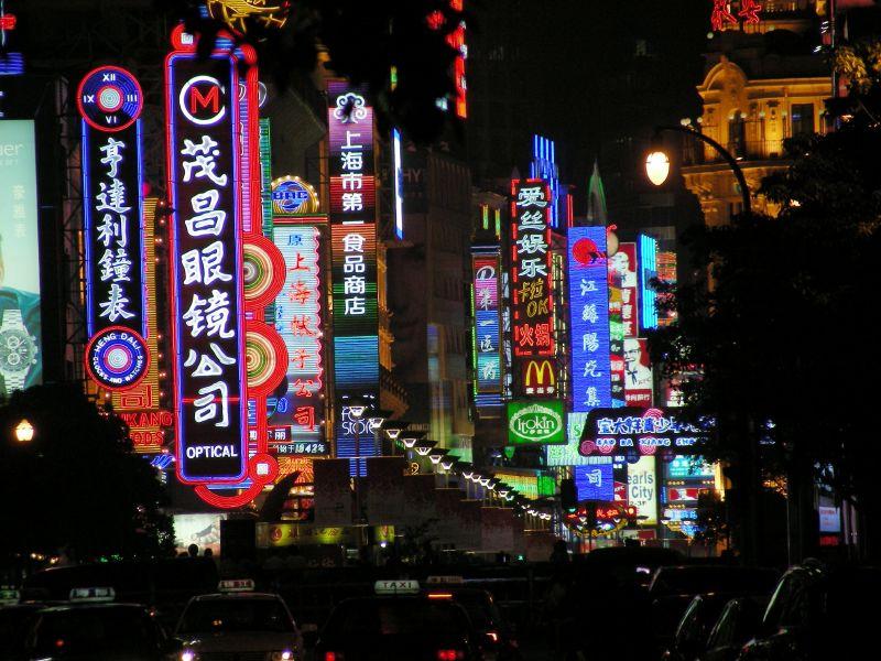 China's city Shanghai