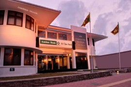 Amana Bank in Sri Lanka modernises treasury & asset management software with Path Solutions' iMAL
