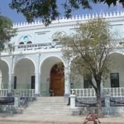 Central Bank of Somalia in IT modernisation venture