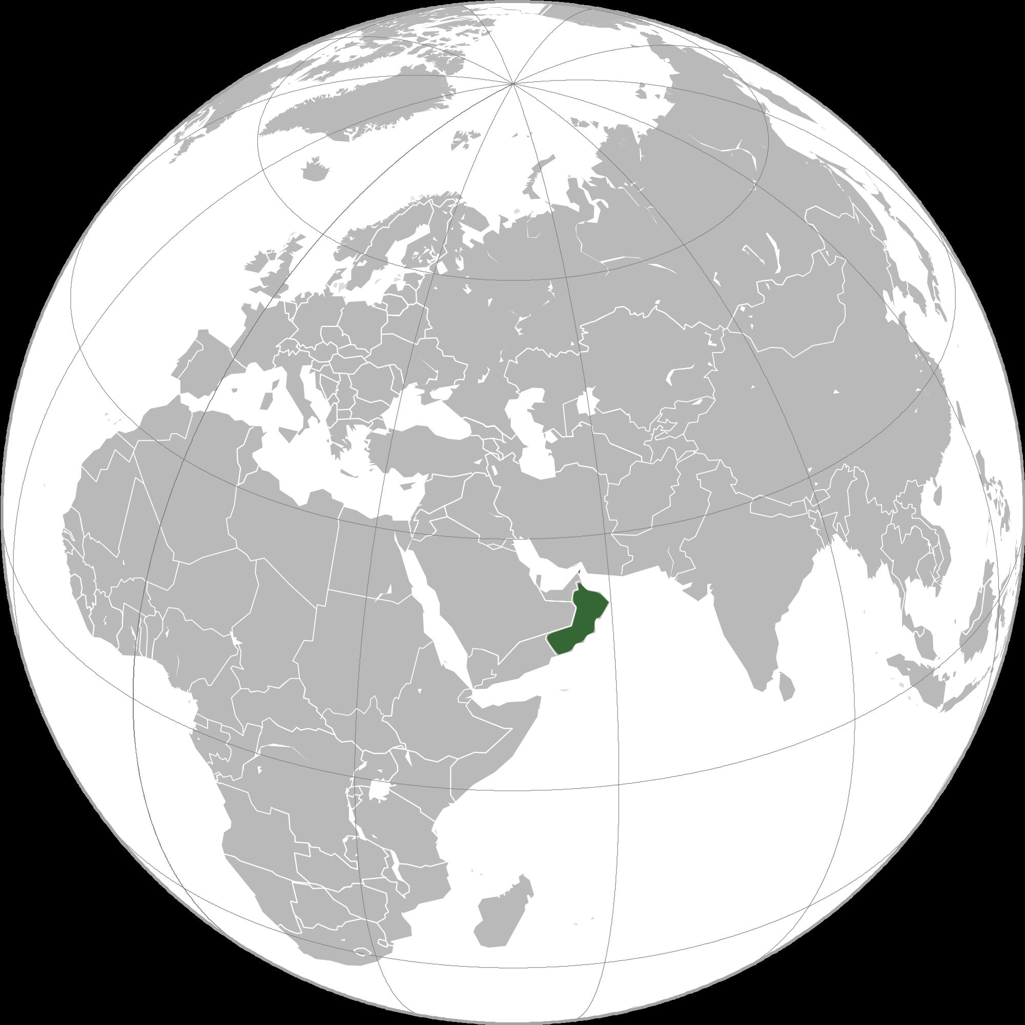Oman © Wikipedia