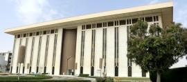 Saudi Arabian Monetary Agency (SAMA) in major tech modernisation
