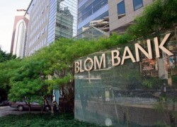 Lebanon-based Blom Bank automates operational risk with OneSumX