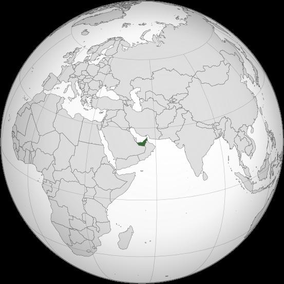UAE © Wikipedia