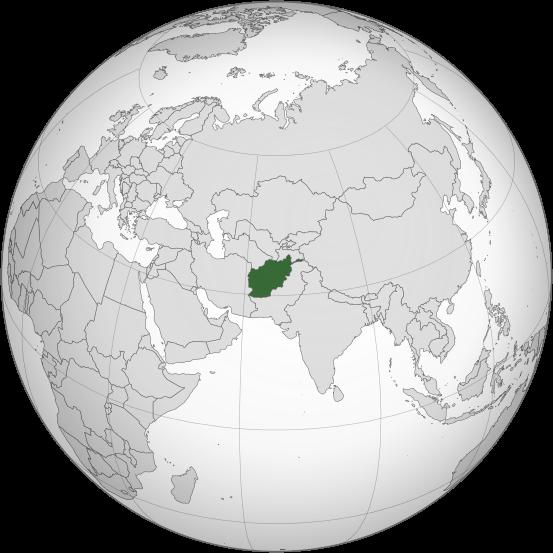 Afghanistan © Wikipedia