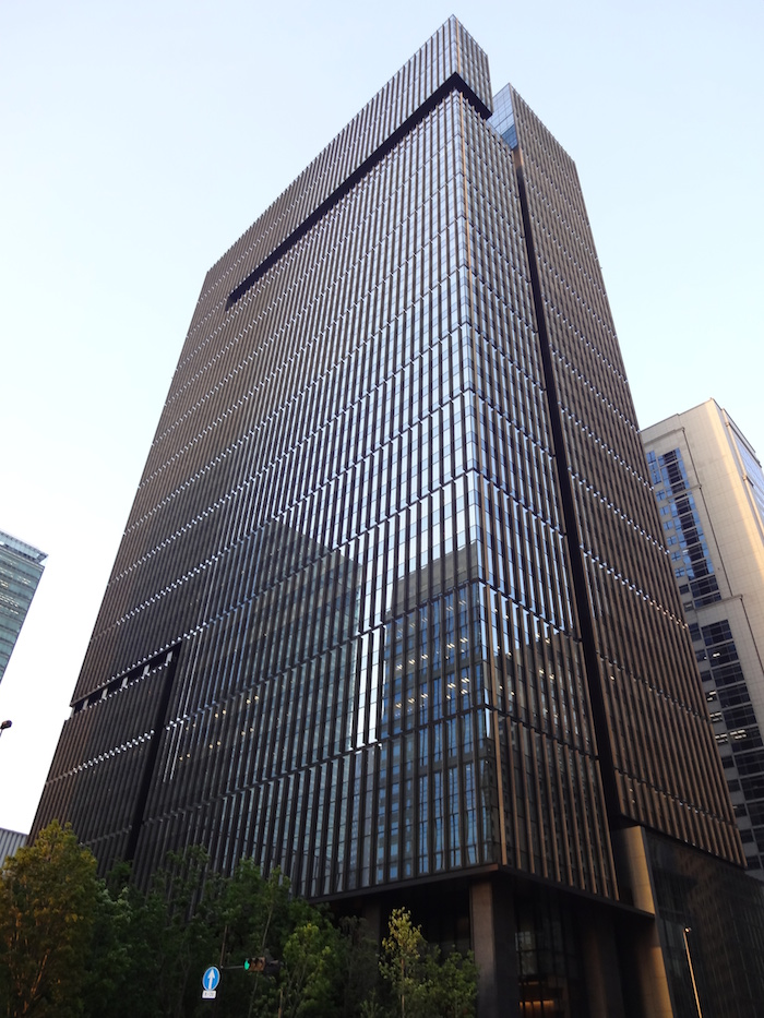 The Otemachi Tower, Mizuho HQ. Image source: Gungun01, Wikimedia Commons