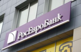 It's blockchain time at RosEvroBank