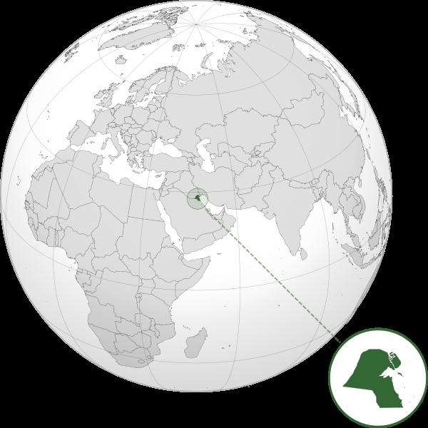 Kuwait © Wikipedia