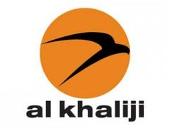 """Qatari distinction, UAE excellence, French elegance"""