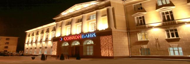 Fun and games for Sovcombank credit scoring