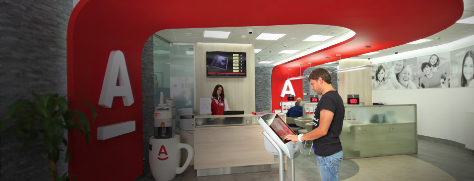 Alfa-Bank buys Misys Equation source code. Image source: Alfa Group