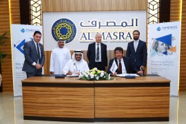 Al Masraf to overhaul front-to-back office tech with Temenos