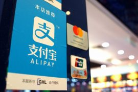Big Tech AliPay sign