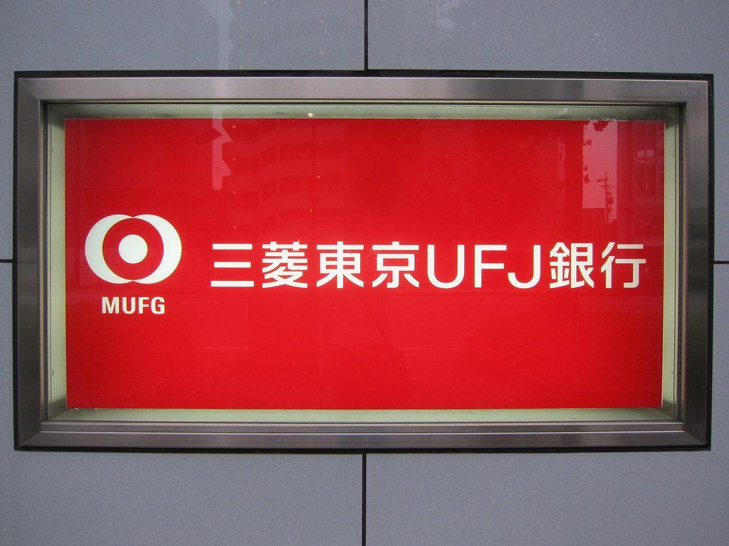 MUFG Sign