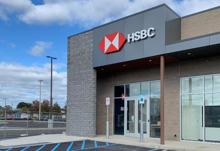 HSBC US branch