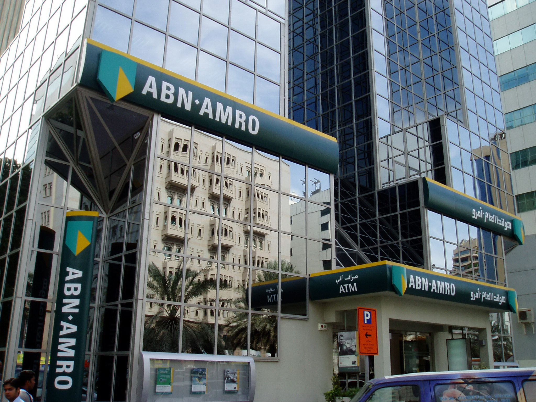 ABN Amro winds down savings arm of Moneyou