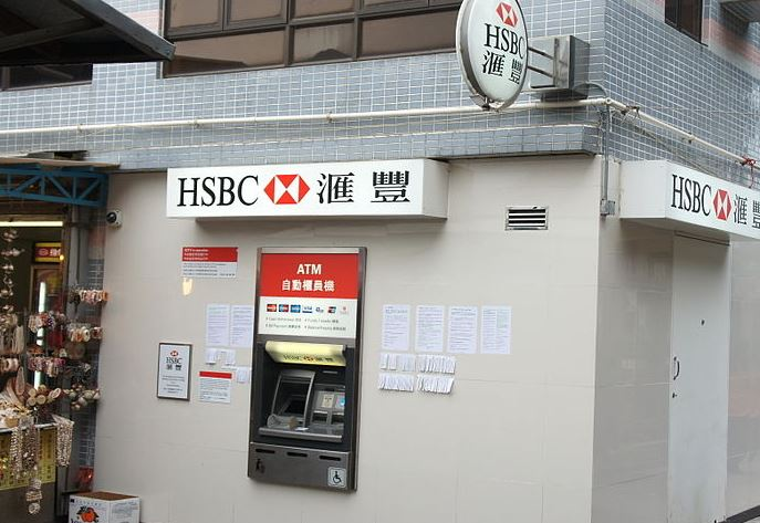 HSBC on track to hire 1,000 wealth managers in Asia before year end