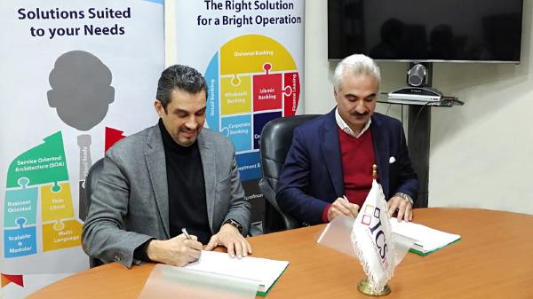 Al Wifaq International Islamic Bank selects ICSFS Islamic system