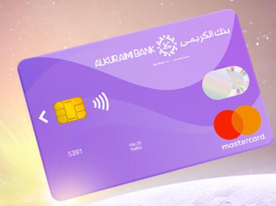 Yemen's Al Kuraimi Islamic Bank selects Temenos for digital banking