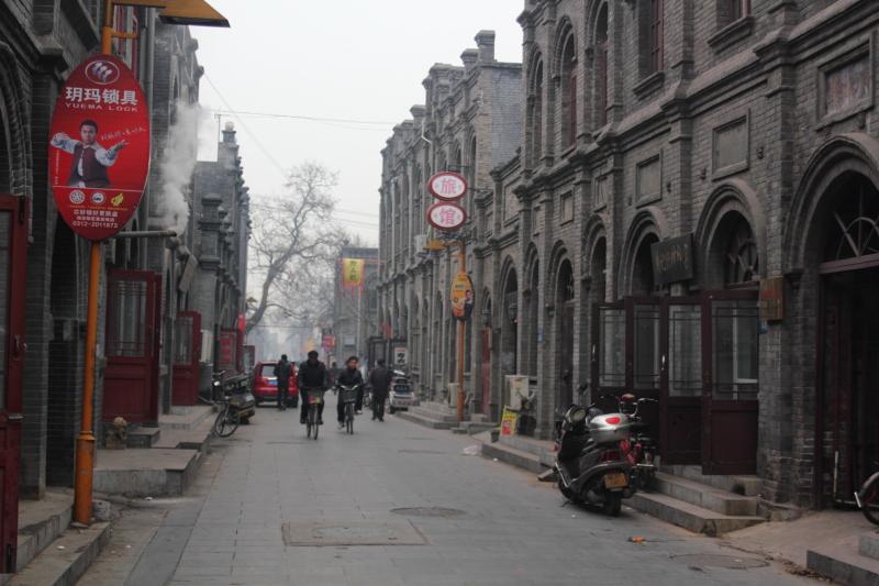Chinese Baoding old quarter
