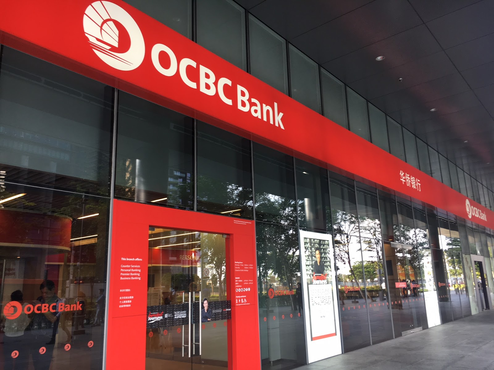 OCBC Bank connects to Singapore Government's identity platform - FinTech Futures