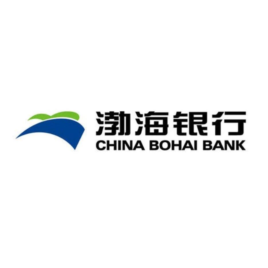 China Bohai Bank Logo