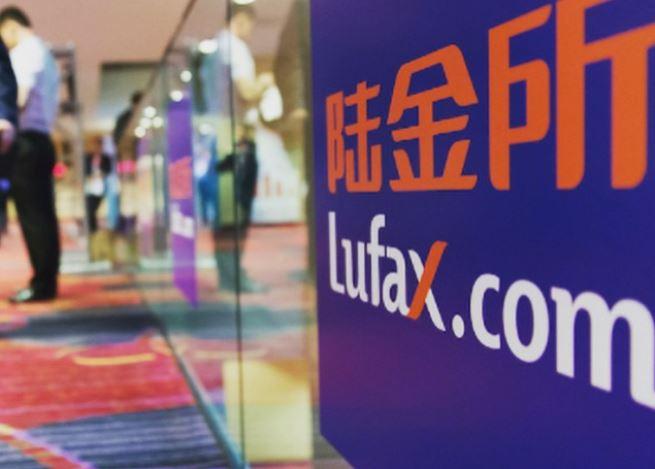 Lufax sign