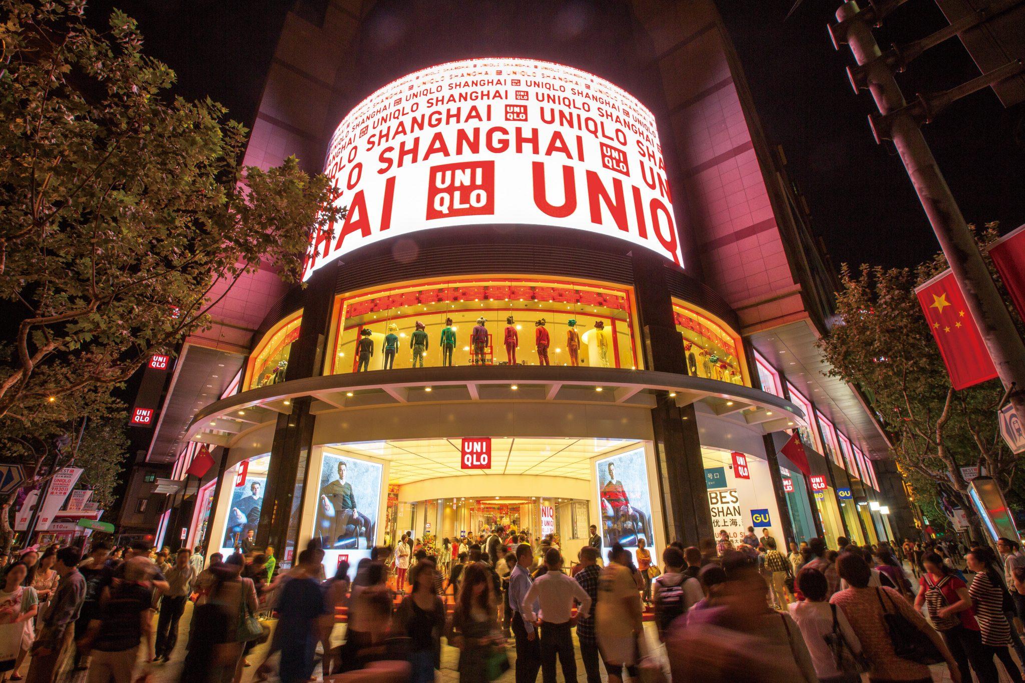 Uniqlo store in Shanghai