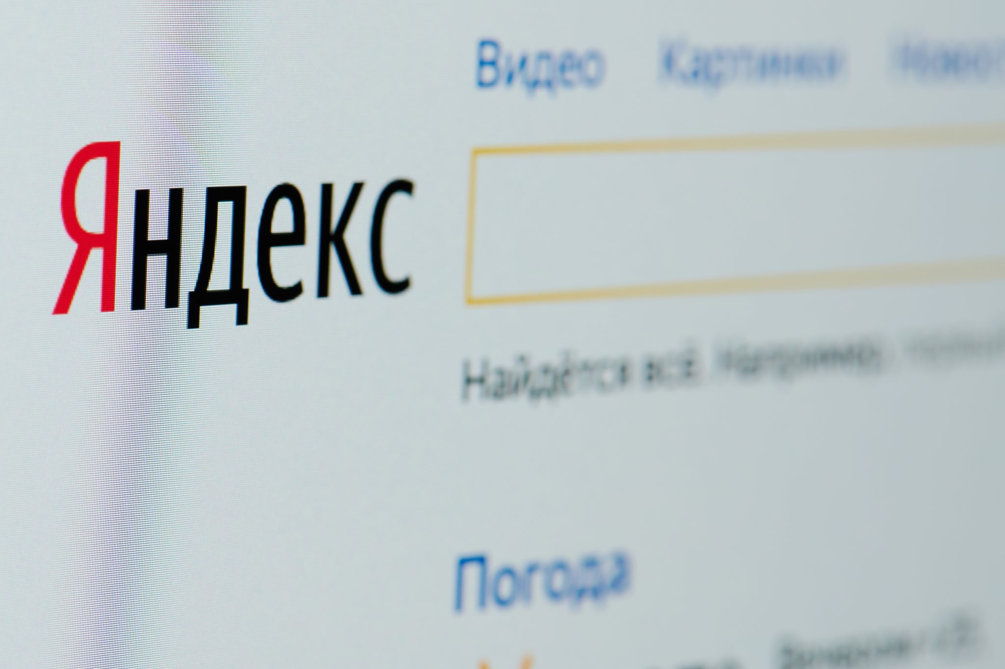Yandex home page on laptop screen close up