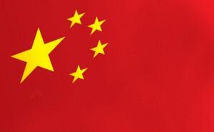 China -flag380x235