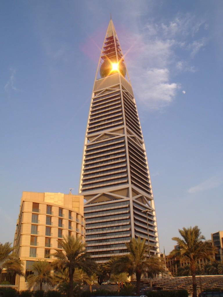 Riyad Bank will use Calypso technology to improve its STP rates