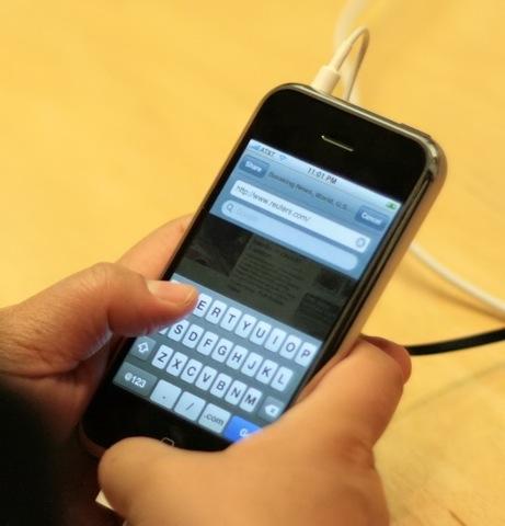 IPhone_keyboard_unblurred